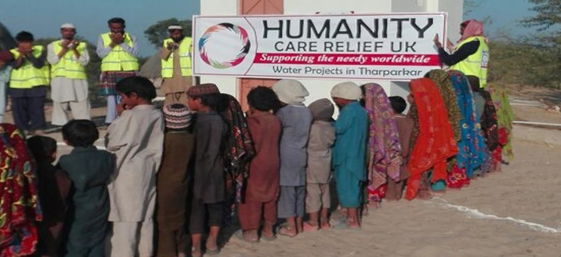 Humanity Care Relief Working In Pakistan